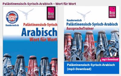 Kostenlose Sprachführer für ehrenamtliche Flüchtlingshelfer (Reise-Know-How Verlag)
