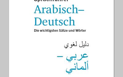 Kostenlose Sprachführer vom Langenscheidt-Verlag  دليل لغوي عربي – ألماني