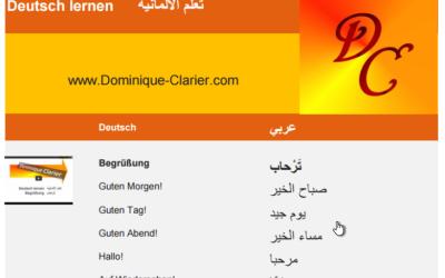 Ein Sprachkurs für Syrer ohne Deutsch-Kenntnisse zum Selbststudium