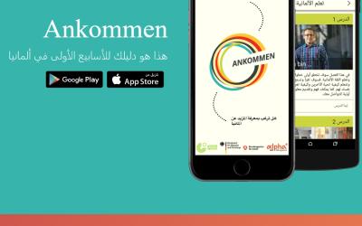"""App """"Ankommen"""" –  herausg. von BAMF, Bundesagentur für Arbeit und Goethe-Institut"""